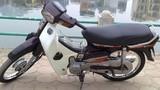 Cảnh sát Nghệ An truy tìm xe máy nhân viên bảo vệ BHXH bị sát hại trong đêm