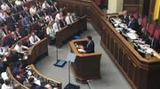 Tổng thống Ukraine được kêu gọi cắt đứt quan hệ ngoại giao với Nga