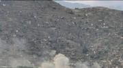 Vụ nổ khiến 55 người thiệt mạng và hơn 150 người bị thương ở Afghanistan
