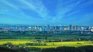 Thành phố Vinh nhìn từ xa