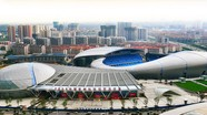 Thành phố Thường Châu - nơi đội tuyển U23 Việt Nam sẽ chơi trận chung kết