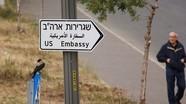 Palestine sắp kiện Mỹ: Nước cờ nhiều toan tính