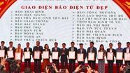 Báo Nghệ An đạt giải Giao diện đẹp và phóng sự xuất sắc tại Hội Báo toàn quốc