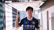 Tiền đạo Công Phượng ghi bàn trong trận đấu ra mắt Incheon United