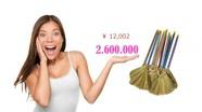 Giật mình chổi đót Việt Nam có giá 2,6 triệu đồng trên Amazon Nhật Bản