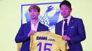 Công Phượng đá CLB Bỉ mang 'hồn' Nhật; Park Hang-seo đã tìm được nhân tố X cho U23