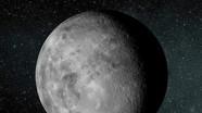 Phát hiện hành tinh nhỏ nhất ngoài hệ Mặt Trời