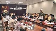 Đoàn ĐBQH tỉnh lấy ý kiến góp ý dự án Luật Thực hành tiết kiệm, chống lãng phí (sửa đổi)