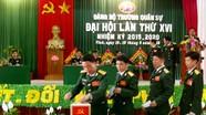 Đại hội Đảng bộ Trường quân sự Tỉnh Nghệ An khóa XV
