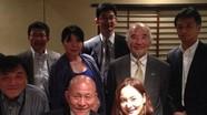 Diễn viên Lan Phương được Nhật Bản đề cử làm đại sứ hòn đảo di sản thế giới