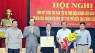 Tăng cường công tác phối hợp, thực hiện có hiệu quả chính sách dân tộc