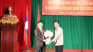 101 lưu học sinh Lào được hỗ trợ đào tạo tại Trường Cao đẳng Sư phạm Nghệ An