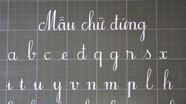 Phó Thủ tướng Vương Đình Huệ: Chính phủ không chủ trương đổi mới chữ viết