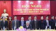 Hiệp thương cử bổ sung 4 ủy viên Ủy ban MTTQ tỉnh khóa XIII