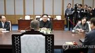 Cuộc gặp thượng đỉnh liên Triều tiết lộ vai trò của em gái ông Kim Jong-un