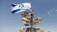 Mỹ muốn toàn Trung Đông nên học theo Israel