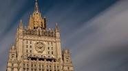 Sự 'đáp trả' của Nga qua việc trục xuất 3 nhà ngoại giao Slovakia