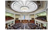 """Nghị sĩ Ukraine: """"Nga là đối tác không thể thay thế"""""""