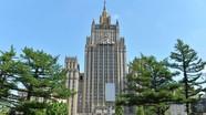 Thứ trưởng Ngoại giao Nga tuyên bố việc thành lập Ủy ban lập hiến Syria