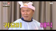 Tiết lộ bằng chứng HLV Park Hang-seo là 'ngôi sao giải trí', 'hot' ngang ngửa sao Hàn