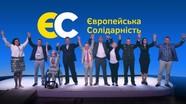 Cựu Tổng thống Ukraine lập đảng mới để 'bảo vệ nhà nước'