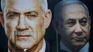Thỏa thuận san sẻ quyền lực trên chính trường Israel