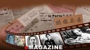 Những 'cái đầu tiên' của Báo chí Việt Nam