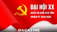 Phát huy truyền thống đoàn kết, đề cao trách nhiệm nêu gương, xây dựng Đảng bộ Khối vững mạnh