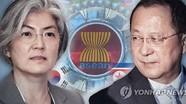 Ngoại trưởng Triều Tiên từ chối gặp song phương chính thức với ngoại trưởng Hàn Quốc