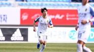 Công Phượng đá chính, Incheon vẫn thua đội chơi ở K League 2