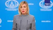 Nga: Mỹ tấn công Syria khi cơ hội hòa bình vừa 'gõ cửa'