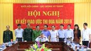 Khối Nội chính - Lực lượng vũ trang tỉnh ký cam kết Thi đua yêu nước năm 2019