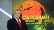 Cựu Tổng thống Poroshenko: Hợp đồng khí đốt mới giữa Nga và Ukraine vượt ra khỏi 'ranh giới đỏ'
