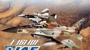 S-200 Syria hạ F-16I: Cái giá cho sự coi thường?