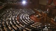 Quốc hội Nhật Bản tiến hành tập sơ tán tránh tên lửa Bắc Triều Tiên