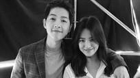 Song Hye Kyo xóa hết ảnh chồng cũ trên trang cá nhân