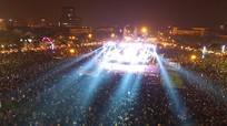 Sẽ chiếu phim phục vụ nhân dân tại Quảng trường Hồ Chí Minh vào dịp Tết