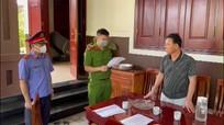 Nguyên Chủ tịch UBND và cán bộ địa chính xã bị khởi tố về sai phạm bồi thường hỗ trợ tái định cư
