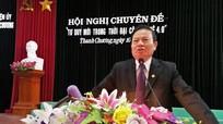 Nguyên Bộ trưởng Lê Doãn Hợp nói về tư duy mới trong thời đại công nghiệp 4.0