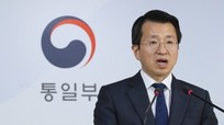 Hàn Quốc tỏ ý kiến trước động thái bất ngờ của Triều Tiên