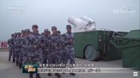 Trung Quốc thử nghiệm vũ khí laser tương tự nguyên mẫu của Hải quân Mỹ