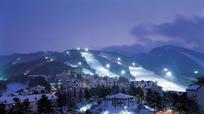 Khám phá thành phố Pyeongchang - nơi diễn ra Thế vận hội mùa Đông 2018