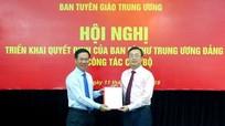 Ông Bùi Trường Giang giữ chức Phó Trưởng ban Tuyên giáo Trung ương