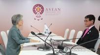 Ba nước Hàn, Trung, Nhật sẽ nhóm họp cấp ngoại trưởng vào tuần tới