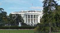 Hạ viện Mỹ chính thức gửi đơn yêu cầu Nhà Trắng hợp tác điều tra ông Trump