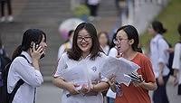 Điểm chuẩn các trường đại học top trên có thể giảm so với năm 2017?