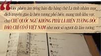 Đề xuất vinh danh người có công lớn tạo ra chữ quốc ngữ