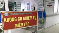 Dỡ phong tỏa khoa Sản - Bệnh viện Hữu nghị Đa khoa Nghệ An