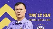 Cựu thủ môn Dương Hồng Sơn làm HLV phó CLB Hà Nội