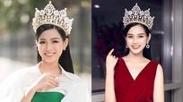 Loạt ảnh chứng minh Đỗ Thị Hà và nhiều mỹ nhân Việt 'dậy thì thành công'